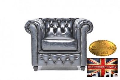 Chesterfield sofa 1 os Brighton antyczny blekit