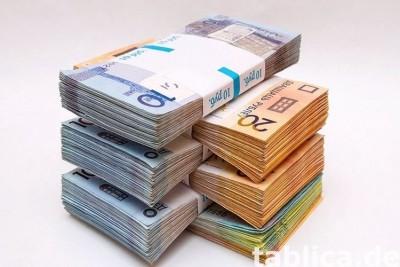 POZYCZKA PRYWATNA i Kredyt Inwestycyjny.(Elblag)