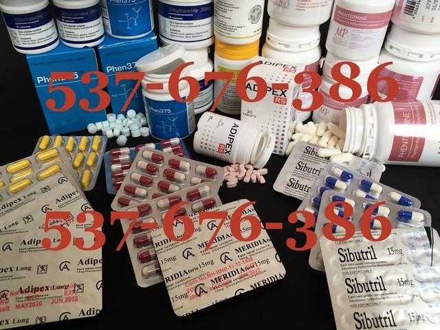 Meridia FORTE,Adipex 75,LONG,RS,phentermine,sibutramine 0